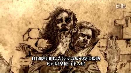 权力的游戏:维斯特洛往事【十六】(讲述者:泰温)