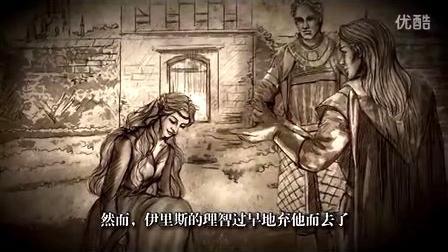 权力的游戏:维斯特洛往事【十二】(讲述者:泰温)