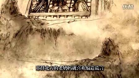 权力的游戏:维斯特洛往事【六】(讲述者:泰温)