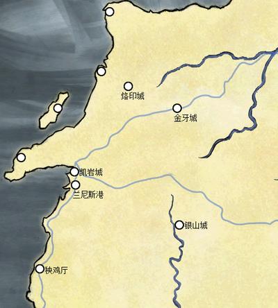 西境地图:烙印城