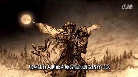权力的游戏:维斯特洛往事【十五】(讲述者:韦塞里斯)