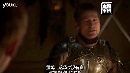 【衣柜字幕组】权力的游戏第四季预告片