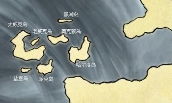铁群岛及大威克岛的位置