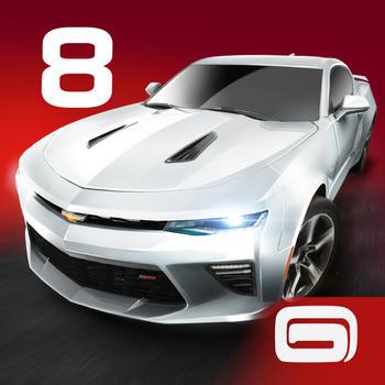 Elite Cars Update