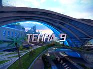 A8 Terra9-StartingScene1