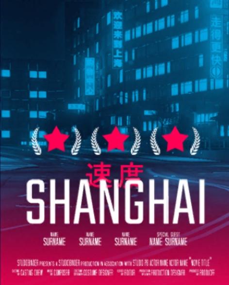 2019-07-11 Expert Race: Shanghai