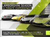 Lamborghini Season (Season Pass)