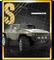 Hummer HX Blueprint