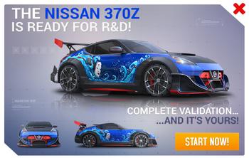 Nissan 370Z SE R&D Promo.png