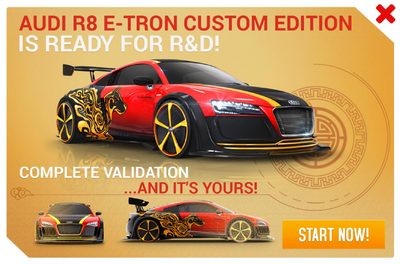 Audi R8 e-tron SE R&D Promo.png