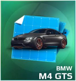 BMW M4 GTS Blueprint
