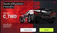 Drive Syndicate Rimac promo (TH)