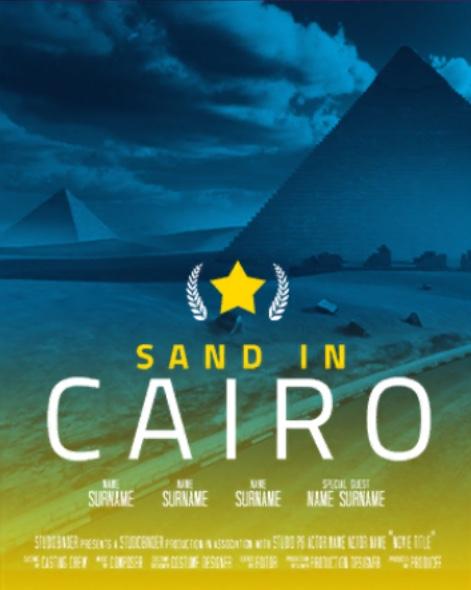 2019-07-08 Amateur Race: Cairo