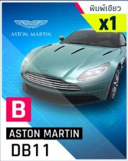 Aston Martin Db11 Gallery Asphalt Wiki Fandom