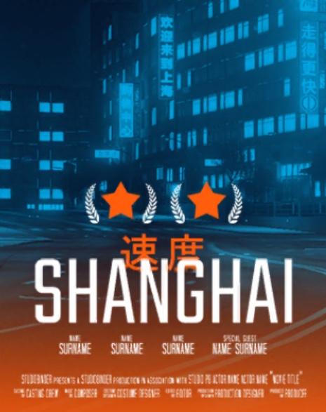 2019-07-11 Advanced Race: Shanghai
