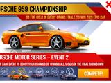 Porsche 959 (Championship)