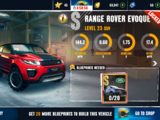 Range Rover Evoque Coupe HSE Dynamic