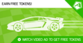 Ad button tokens an.png