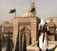 538px-Madrasahalkallasahfront