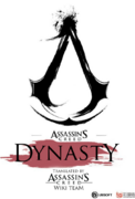 ACDynasty CN Cover(Translated)