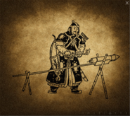ACI Gunpowder