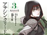 Assassin's Creed: Blade of Shao Jun Volume 3