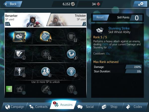 Skill Tree (Assassin's Creed: Identity)