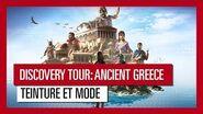Discovery Tour- Ancient Greece – Teinture et mode
