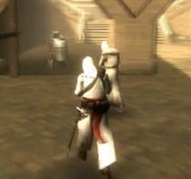 Altair blend