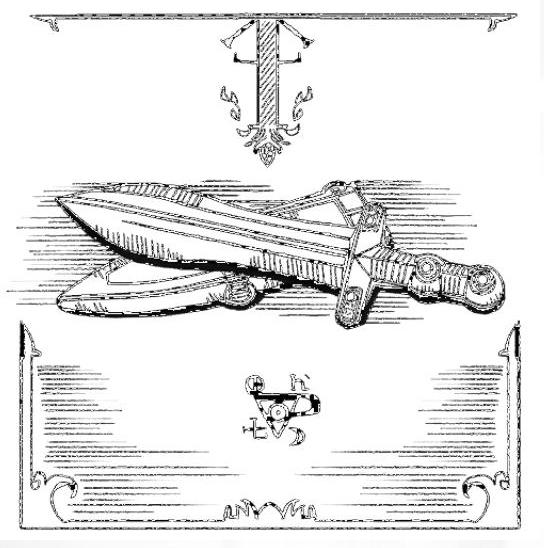 布鲁图斯的匕首