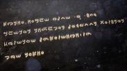 ACV Qobustan - Isu script