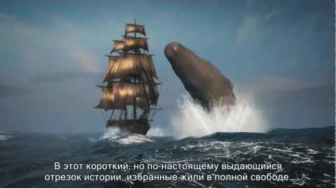 Assassins Creed 4 Black Flag - Премьерный геймплейный трейлер RUS HD-3