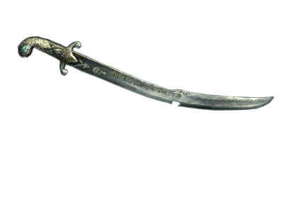Jannisary Sword.png
