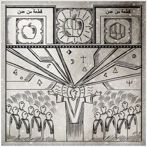 """这幅画描绘了一个正在宣讲说教的人。上方的图案显示了圣经中""""伊甸园里的苹果""""和伊甸圣器中的苹果是一个东西。"""