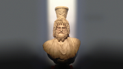 DTAE Bust of Serapis