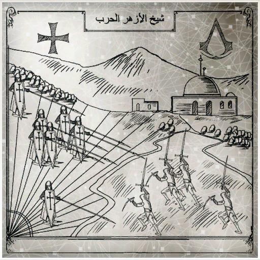 Disegno di una battaglia tra Assassini e Templari