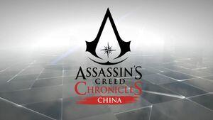 ACCC logo écran jeu.jpg