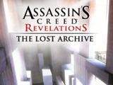 L'Archivio Perduto