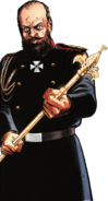Tsar Alexandre