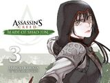 Assassin's Creed: Blade of Shao Jun Volume 3