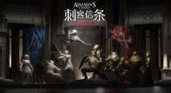 AC OA Official Art.jpg