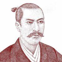 Oda Nobunaga Who's In Your Blood.jpg