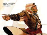 Assassin's Creed: Awakening Volume 1