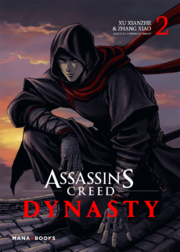 AC Dynasty Volume 2 French.png