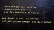 ACV Xi'an - Isu script