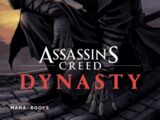 Assassin's Creed Dynasty: Tome 2