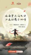 AC Turbulence Affiche chinoise 2