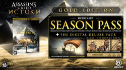 ACO Gold Edition.jpg