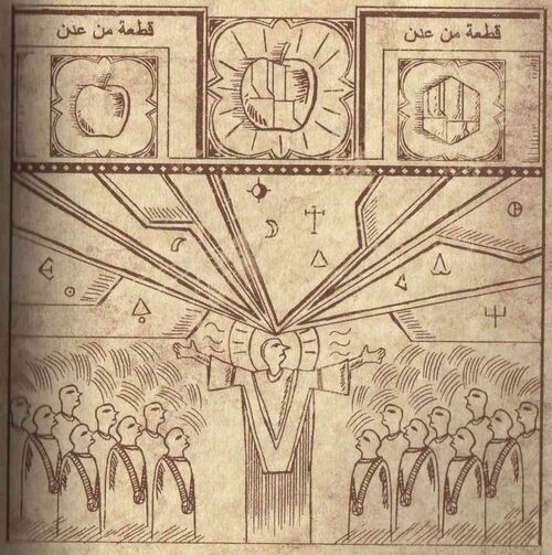 Codex 10.jpg