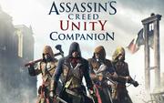 ACU Companion app cover2
